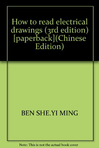 3) how to read electrical drawings(Chinese Edition): LIU FEI HAN RUO FEI
