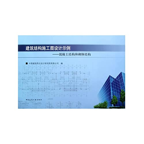 A building construction drawing design