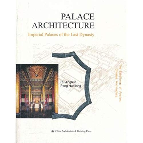 9787112141210: Palace Architecture (Ancient Chinese Architecture)