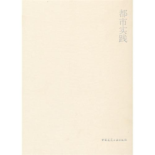 9787112142521: The 1st argues a hand:IV secret room and period end tests (Chinese edidion) Pinyin: di 1 bian shou : IV mi shi yu qi mo kao