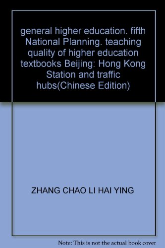 New Genuine ( textbook ) station and transportation hub of Hong Kong (transportation categories ...