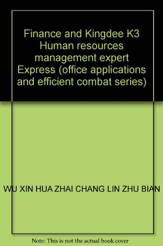 Finance and Kingdee K3 Human resources management expert Express (office applications and efficient...