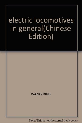 electric locomotives in general(Chinese Edition): WANG BING