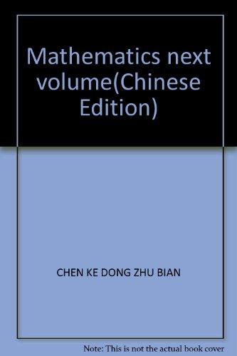 Mathematics next volume(Chinese Edition): CHEN KE DONG ZHU BIAN