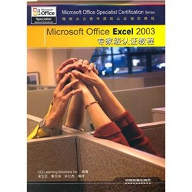 Microsoft Office Excel 2003 Expert certification tutorials: CCI Learning solutions Inc. SONG YUN ...