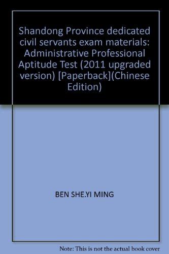 Shandong Province dedicated civil servants exam materials: Administrative Professional Aptitude ...