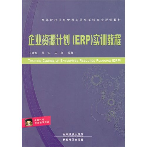 Institutions of higher learning information management and information systems professional ...