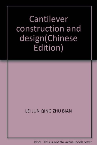 9787114036170: Cantilever construction and design