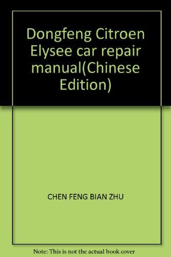 9787114044724: Dongfeng Citroen Elysee car repair manual