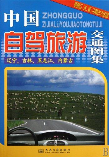 Liaoning. Jilin. Heilongjiang . Inner Mongolia .: BEN SHE