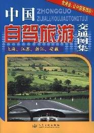 Genuine Books 9787114076534 Chinese MICE tourism traffic: REN MIN JIAO