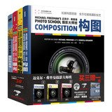 9787115000262: Michael Freeman Photography Masterclass Trilogy : + composition + light and light exposure ( Set of 3 . comes with a best-selling book )(Chinese Edition)
