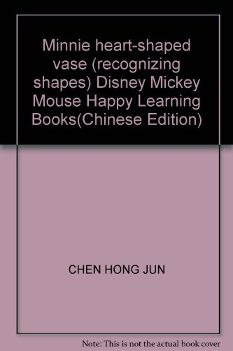 9787115070791: Minnie heart-shaped vase (recognizing shapes) Disney Mickey Mouse Happy Learning Books(Chinese Edition)