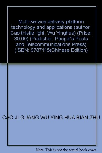 9787115118363: Multi-service delivery platform technology and applications (author: Cao thistle light. Wu Yinghua) (Price: 30.00) (Publisher: People's Posts and Telecommunications Press) (ISBN: 9787115(Chinese Edition)