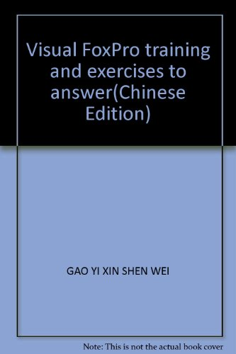 9787115120229: Visual FoxPro training and exercises to answer(Chinese Edition)