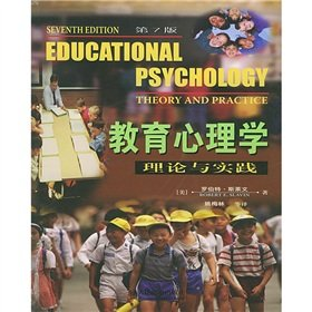 Genuine Books 9787115123695 Educational Psychology ( 7th: LUO BO TE
