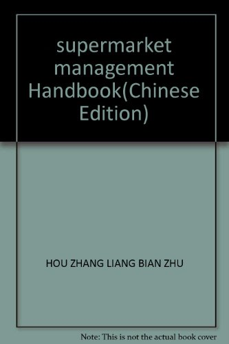 Genuine Books 9787115127464 Supermarket Management Practices Manual(Chinese Edition): HOU ZHANG ...
