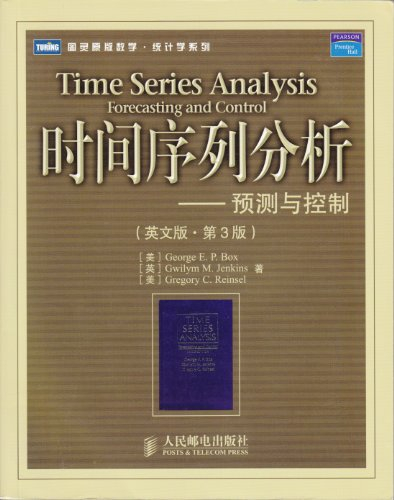 9787115137722: Time Series Analysis: Forecasting and Control (English version) (3)(Chinese Edition)