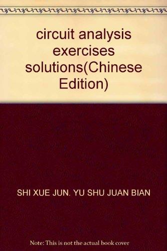 problems solutions undergraduate analysis - AbeBooks