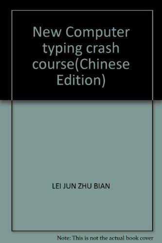 New Computer typing crash course(Chinese Edition): LEI JUN ZHU BIAN