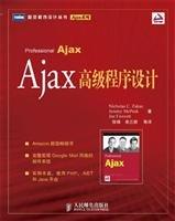 Ajax advanced programming: ZHU, Nicholas C.Zakas DENG