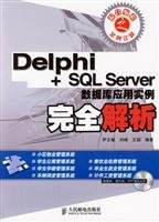 The Database application examples in Delphi +: YI WEN MIN