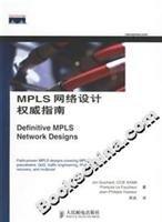 9787115153906: MPLS Web Design The Definitive Guide