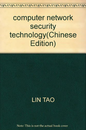 Books 9787115164421 Genuine computer network security technology(Chinese Edition): LIN TAO ZHU BIAN