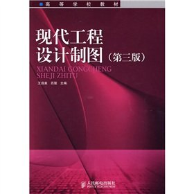 Learning from the textbook: modern engineering design: WANG QI MEI