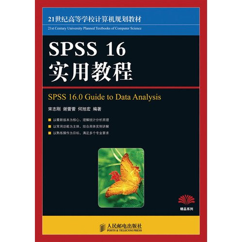 SPSS 16.0 Guide to Data Analysis [Chinese Text]: Editor