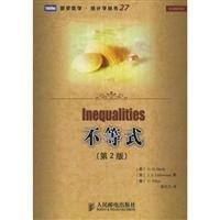 Turing Mathematical Statistics Series: Inequality (2nd edition)(Chinese: YING)HA DAI (Hardy