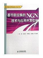 9787115193414: softswitch-based NGN technology and application development examples(Chinese Edition)