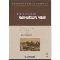 Genuine Books 9787115202116 structure and maintenance of: BEN SHE