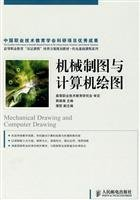 9787115204851: mechanical drawing and computer graphics(Chinese Edition)