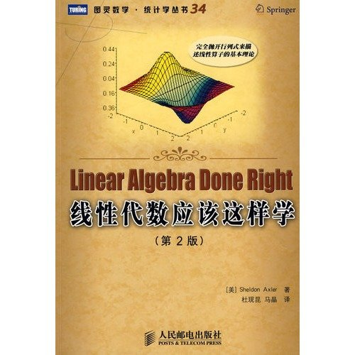 linear algebra should be way to learn: MEI )A KE