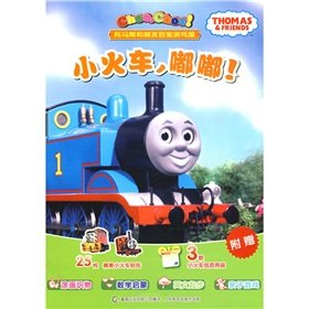 Thomas and friends treasure game house -: AI GE MENG