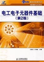 9787115208811: basic electrical and electronic components - (2)