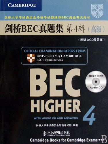 Cambridge BEC examinations - Volume 4(advanced) -: Ying Guo Jian