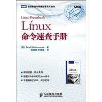 Linux Command Quick Reference Guide(Chinese Edition): MEI)GE LAN NI MAN (Granneman.S.)