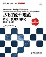 NET design specifications: conventions. idioms mode English (2nd edition) (with CD-ROM)(Chinese ...