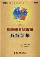Numerical Analysis: MEI )SUO ER