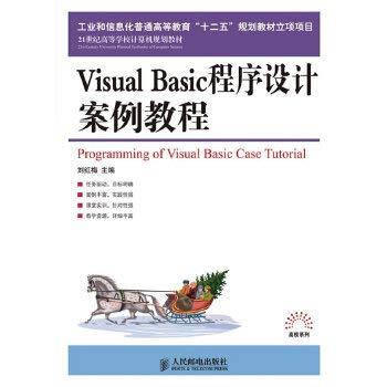 visual basic programming tutorial case(