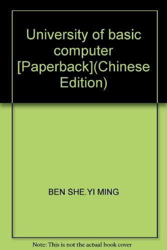 Genuine University Computer Basic Books 9787115232342(Chinese Edition): BEN SHE