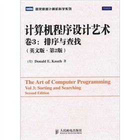9787115234995: The Art of Computer Programming Vol 3: Sorting and Searching, Second Edition (Turing's Original Computer Science Series)