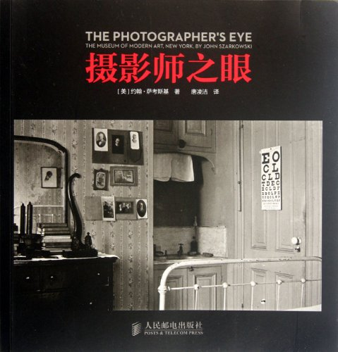 The liberal arts Genuine] photographer's eye (U.S.) John Sa Koski(Chinese Edition): MEI ) YUE ...