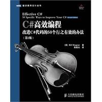 9787115240415: Efficient C Programming: C code to improve effective way of 50: 2nd Edition(Chinese Edition)