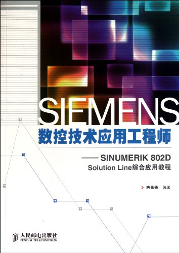 9787115242037: SIEMENS CNC ENGINEER- An Integrated Application Course on SINUMERIK 802D Solution line (Chinese Edition)
