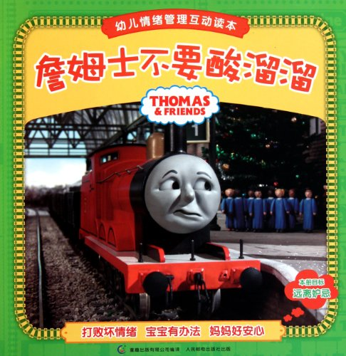Thomas and Friends: James the Jealous Engine: ben she