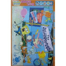 9787115249159: SpongeBob SquarePants: undersea carnival flight chess(Chinese Edition)