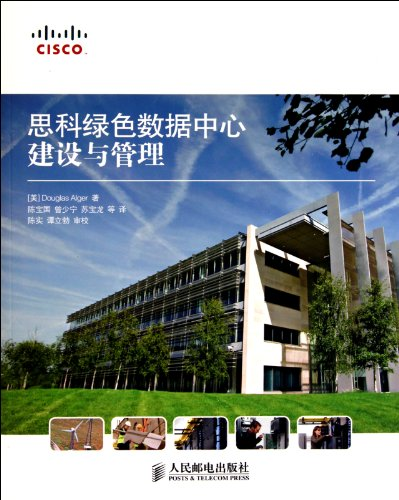 9787115249913: Construction and Management of Cisco Green Data Center (Chinese Edition)